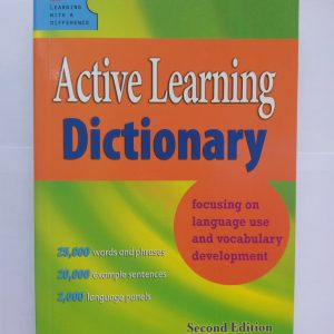 Active Learning Dictionary Second Edition